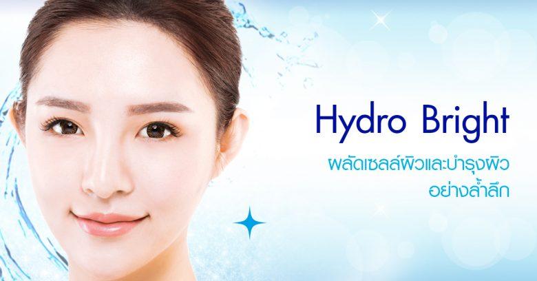 HydroBright