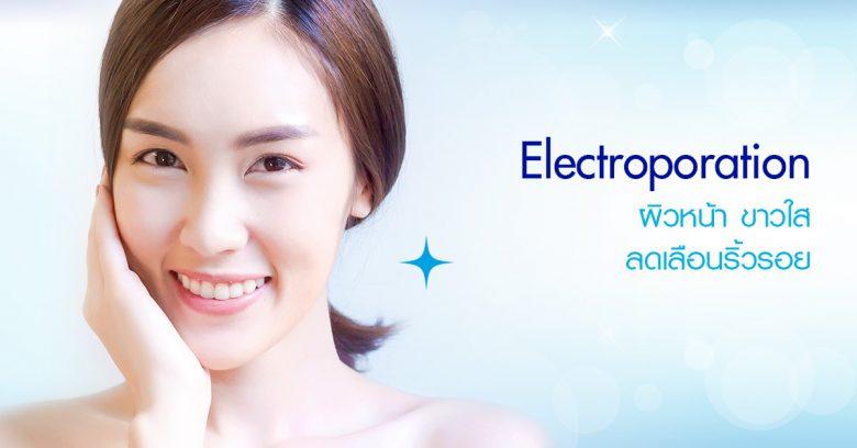 Electropolartion