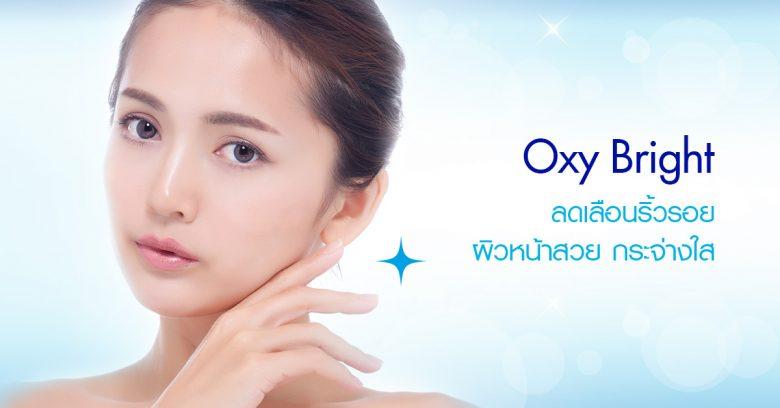OxyBright
