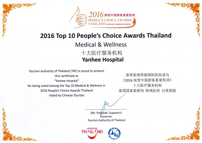 Top 10 People's Choice Awards Thailand 2016