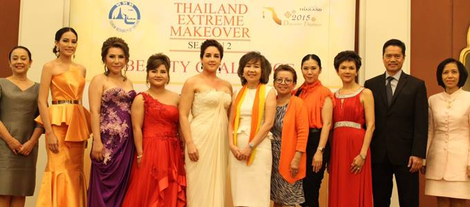 Thailand Extreme Makeover