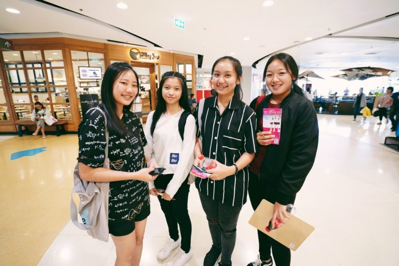 RoadShow อุดรธานี 2018